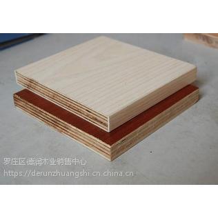 山东厂家直供实木厚芯生态板家具板免漆零甲醛