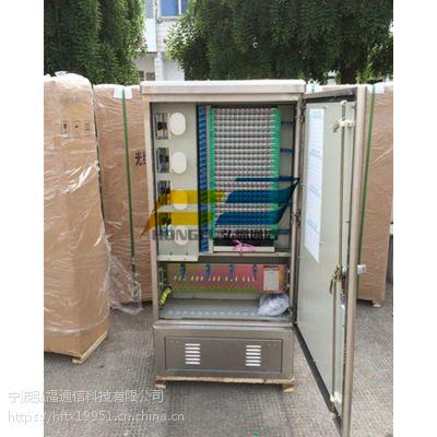 壁挂式216芯不锈钢光缆交接箱参数厂家