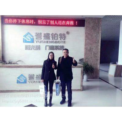 好消息!热烈欢迎安徽阜阳杨总来我公司参观