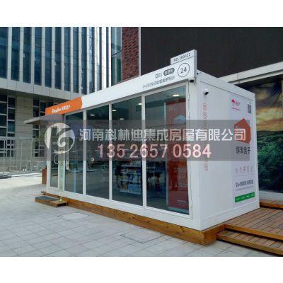 永城风景区售货亭厂家,步行街售卖亭,广场冷饮店