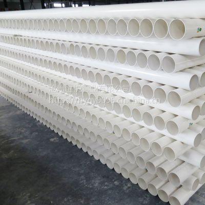 pvc给水管高能力制造厂家专业批发
