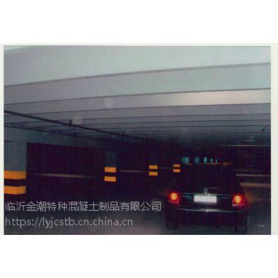9-18米大跨度预应力双T车库板