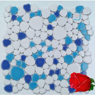 供应陶瓷游泳池鹅卵石马赛克 小脚丫,自由石 (佛山银龙陶瓷)