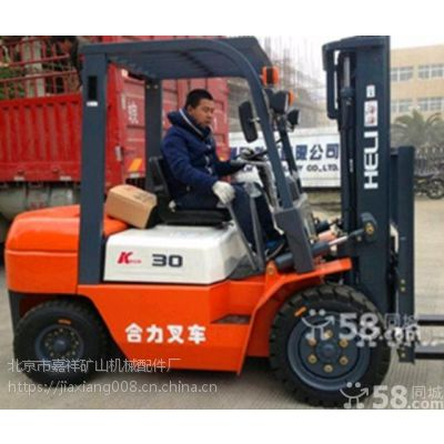2.8万低价处理全新合力3吨4吨叉车和6吨大连叉车
