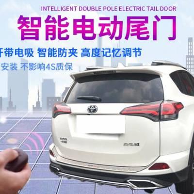 丰田RAV4荣放改装电动尾门,集智能、便捷、人性等特点于一身