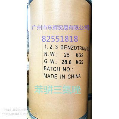 【现货】BTA 苯骈三氮唑 南京苯并三氮唑 苯丙三氮唑 水溶性 缓蚀剂