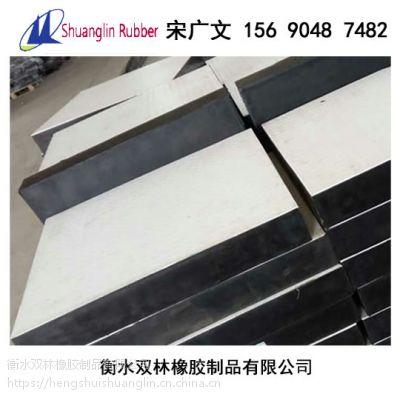 gjzf4矩形板式支座-桥梁板式支座生产厂家