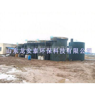 高氨氮废水处理,龙安泰环保催化氧化工艺成就工业生产