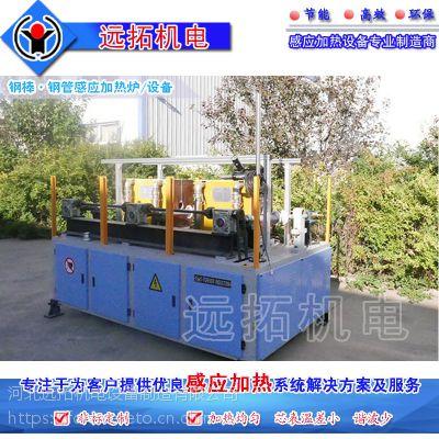 远拓机电 钢棒加热炉/钢管加热设备 降低企业生产成本