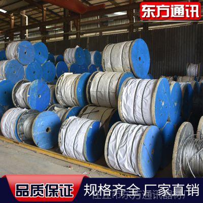 厂家直销各种型号通讯器材钢绞线 热镀锌钢绞线 量大从优