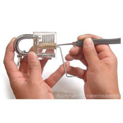 西安富力城附近换锁芯价格 24小时上门服务 安全可靠