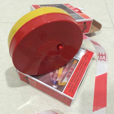 批发100米盒装涤纶布警示带 伸缩警戒线 安全隔离带可重复使用