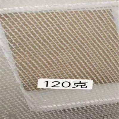 网格布分类 墙顶网格布 壁纸护角条