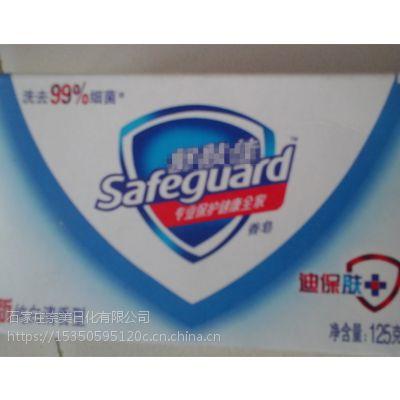 厂家批发舒肤香皂125克纯白护肤皂