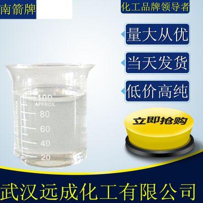 食用水果香精苯甲酸乙酯现货销售 厂家全国包邮 CAS&93-89-0
