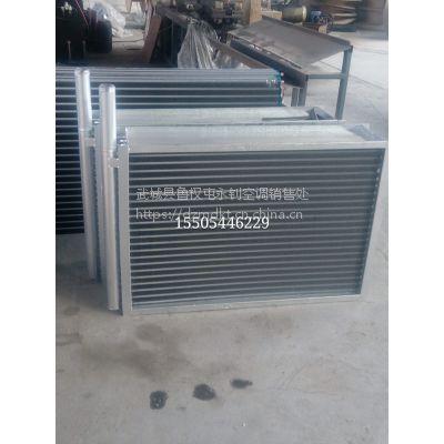 表冷器_表冷器厂家及公司 山东永钊空调公司 设在山东省德州地区