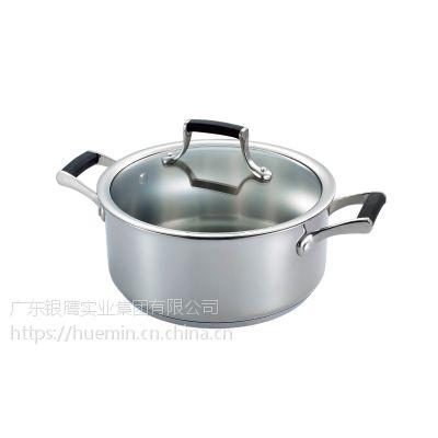 304不锈钢汤锅迷你家用不粘锅小汤锅婴儿宝宝辅食蒸锅