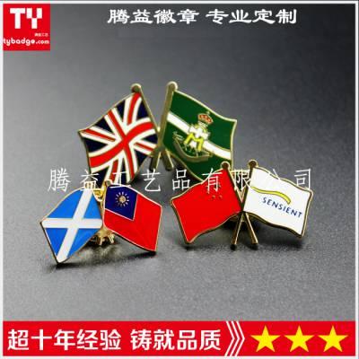 各国国旗纪念徽章襟章胸针定制厂家