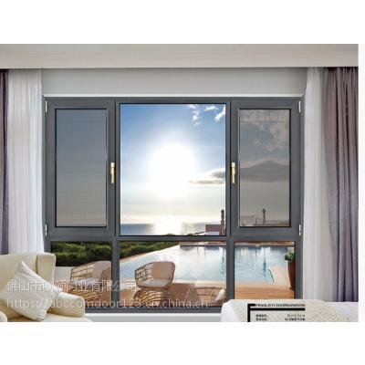 断桥隔热平开窗 隔音断桥窗 家装铝合金门窗定制 欧顿门窗