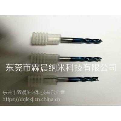 供应珠海医疗器械专用刀具涂层,精密刀具DLC涂层,增加耐磨性