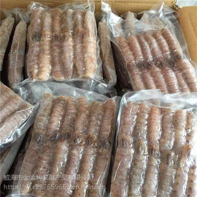 原浆皮皮虾肉爬虾肉 新鲜海鲜水产虾爬子濑尿虾虾姑肉