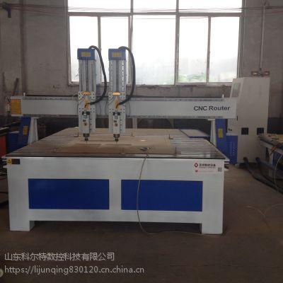 科尔特木工雕刻机 KET-1325木工开料机 广告雕刻机定做直销