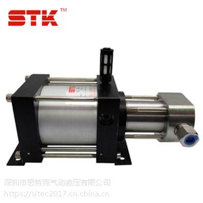 GNG气密性试验台 压力爆破试验台 气驱液体增压泵 STK思特克