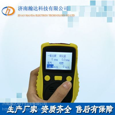 隧道专用便携式气体检测仪随身携带有毒有害气体检测仪