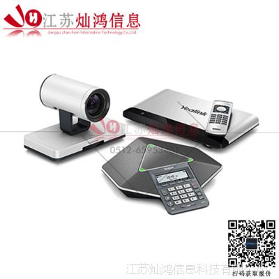 视频会议系统在企业中的运用模式及场景