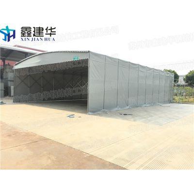 高淳区移动伸缩大型仓储雨棚定做厂家_布活动室外遮阳遮雨篷