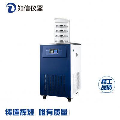 立式普通型冻干机 ZX-LGJ-18冻干机 知信仪器冷凝温度-60℃