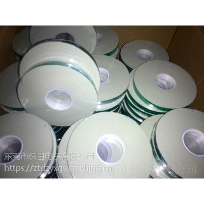 ACF热压邦定硅胶皮(灰绿色)硅胶