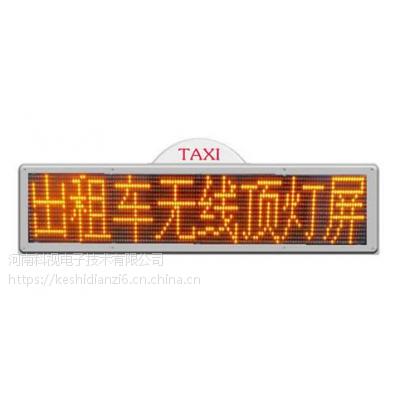 河南科视电子车载顶灯屏产品