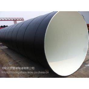 陕西延安市3pe防腐钢管_防腐螺旋钢管厂家