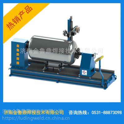 HZ系列罐体自动焊接系统 罐体自动焊 压力容器焊接设备