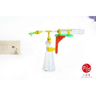 实验玩具-益智打气筒