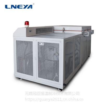 LNEYA双冷凝高效系统安全稳定超低温冰箱负86度质保一年