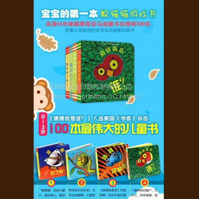深圳期刊设计印刷,企业画册设计,宣传册排版印刷,铜板纸产品画册定制