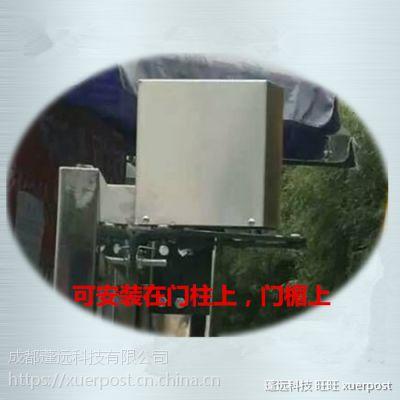 自动开门机 闭门器电动 90度开 L支架门柱式拉臂式 刷卡防水广告门
