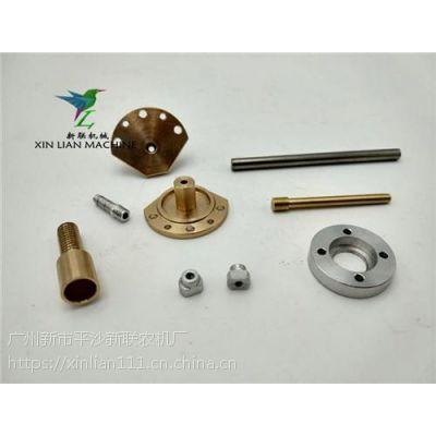 河源机械配件加工|新联农机(图)|CNC四轴精密机械配件加工