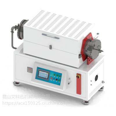 ACX供应mm30铍铜退火炉、铍青铜圆棒真空时效专用炉、合金铍铜去应力热处理炉