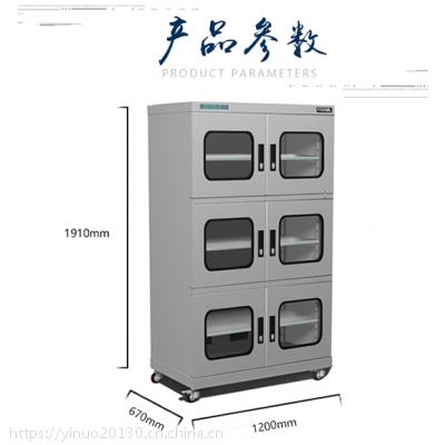 广州IC元器件放置柜 AK-2000爱酷全自动防潮柜 防氧化防静电柜
