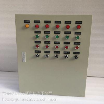 空调自动控制箱 风柜控制器 40KW控制器 接定做