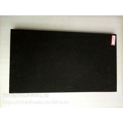 黑色全新料eva厂家 减震包装eva内衬 硬度55 可出口