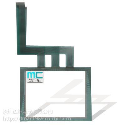 M-Touch 供应普洛菲斯GP570-BG11-24触摸屏、触摸玻璃