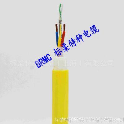 标柔品牌肌带缆 ROV专用脐带电缆