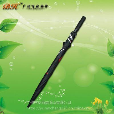 定制-广州夜魅广告雨伞定制 晴雨伞 广州高尔夫雨伞 雨伞厂家