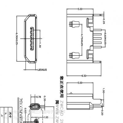 B型 MICRO USB 5P 180度直插母座 加长脚2.0 直边