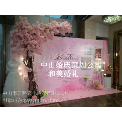 中山和美婚庆公司提供婚礼场地布置司仪摄影录像化妆