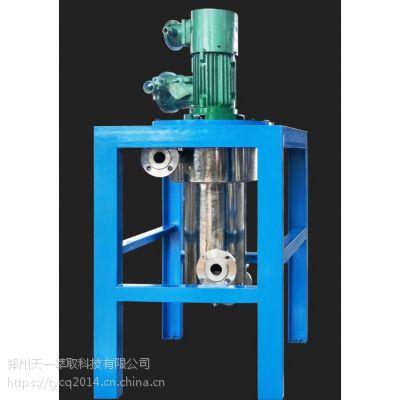 贵金属湿法冶金设备离心萃取机